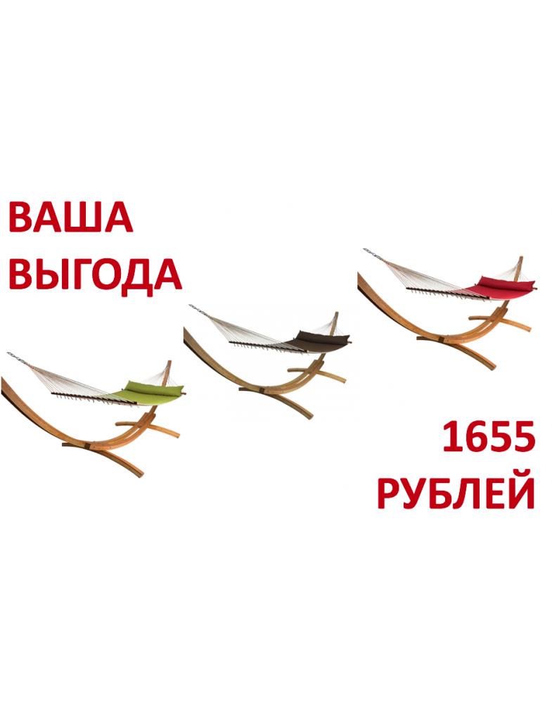 Гамак для дачи с каркасом. Состав набора: гамак Family (Avocado, Red Paper или Arabica) и универсальный каркас для гамака