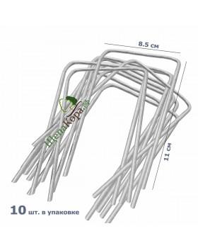 Скобы П-образные, 10 шт/уп