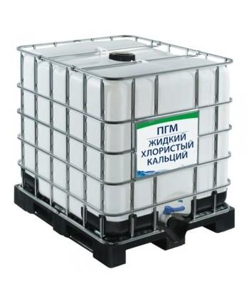 Жидкий хлористый кальций ПГМ, 1000л