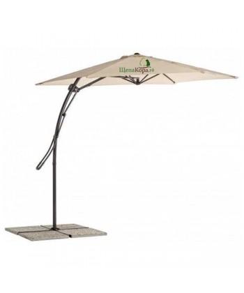 Зонт боковой Milan (бежевый)