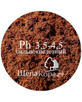 Торф верховой Ph 3,5-4,5 (сильнокислотный), 50л