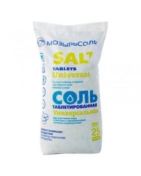Таблетированная соль Мозырьсоль, 25 кг
