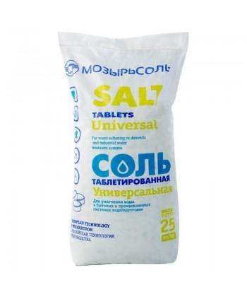 """Соль таблетированная """"Универсальная"""""""
