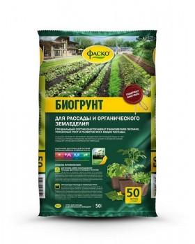 Биогрунт для рассады и органического земледелия, 50 л