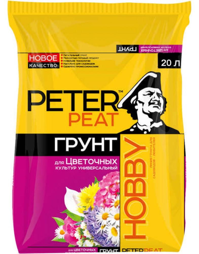 Грунт для цветочных культур Peter Peat, 20 л