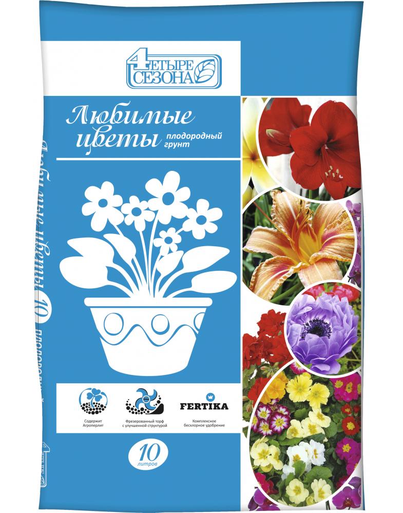 """Грунт любимые цветы """"Четыре сезона"""" 10 л"""