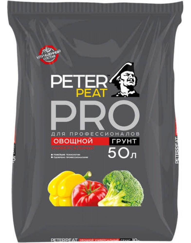 Овощной грунт Peter Peat, 50 л (Линия ПРО)