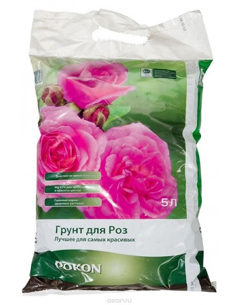 Покон грунт для роз,  уп. 5л.