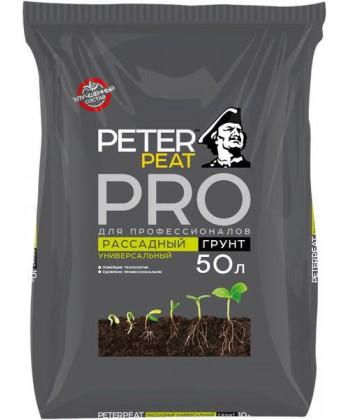 Рассадный грунт Peter Peat, 50 л (Линия ПРО)