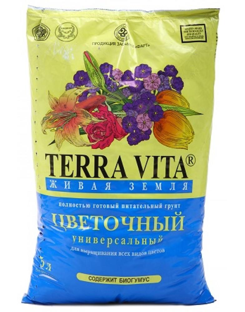 Цветочный грунт Терра Вита