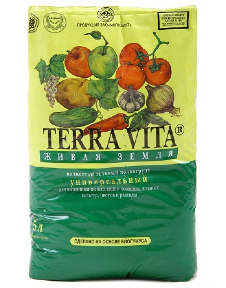 Универсальный грунт Terra Vita, 50 л