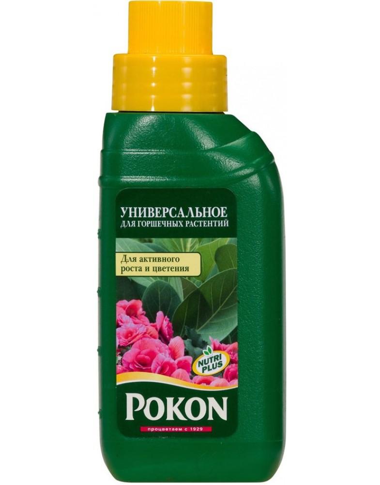 Универсальное удобрение для горшечных растений (Pokon), 250мл