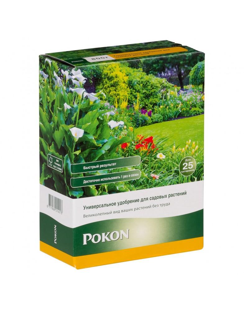 Универсальное удобрение для садовых растений (Pokon), 0.8кг