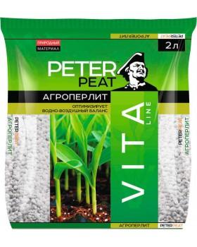 Агроперлит Питер Пит, 2 литра
