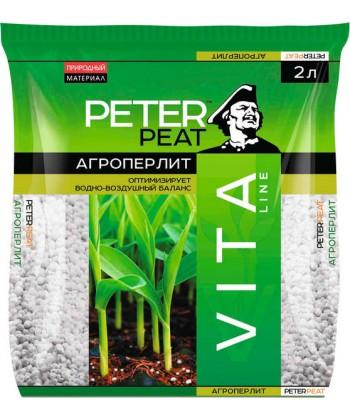 Агроперлит, 2 литра