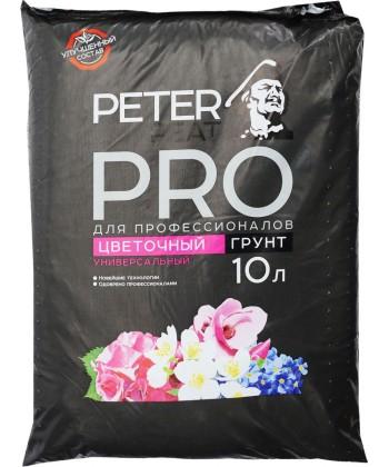 Цветочный грунт Peter Peat, 10 л (Линия ПРО)