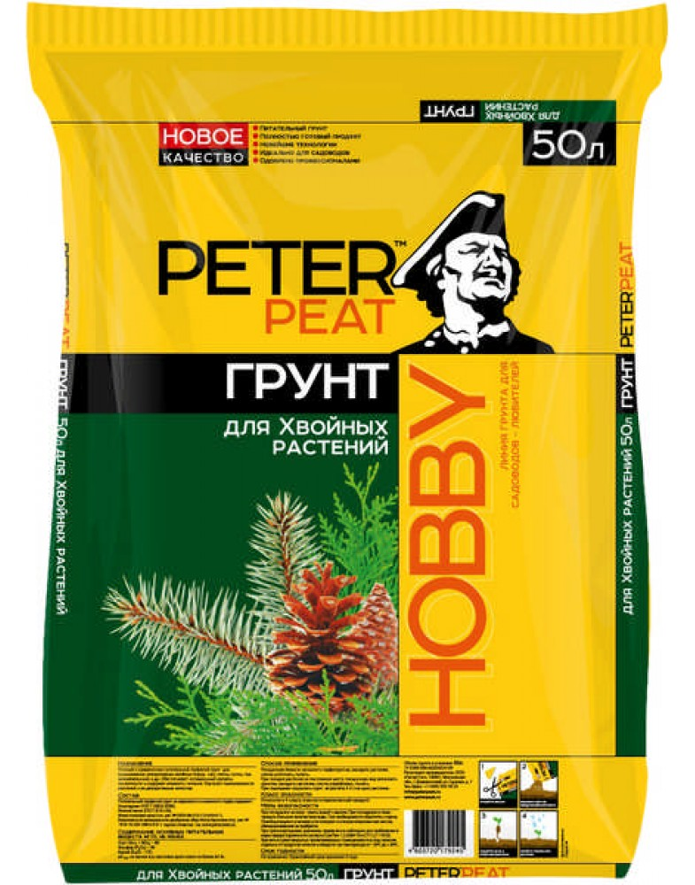 Грунт для хвойных растений Peter Peat, 50 л