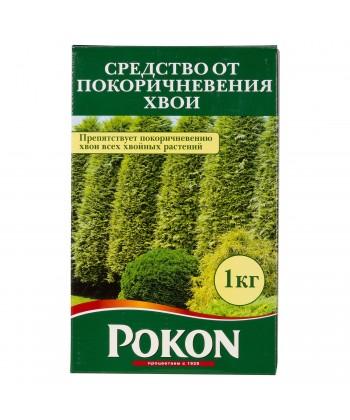 Средство для хвойных растений от покоричневения (Pokon), 1кг