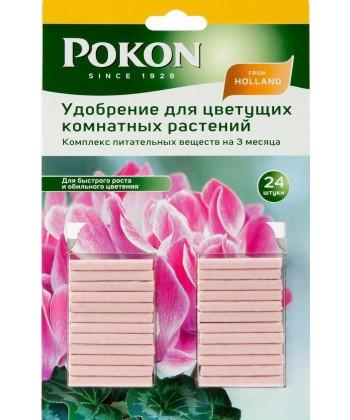 Удобрение для цветущих горшечных растений (Pokon), палочки 24шт