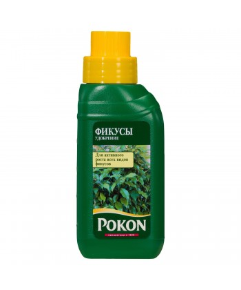 Удобрение для фикусов (Pokon), 250мл