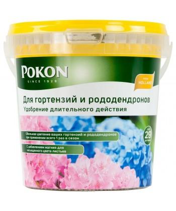 Удобрение для гортензий и рододендронов (Pokon), 900г