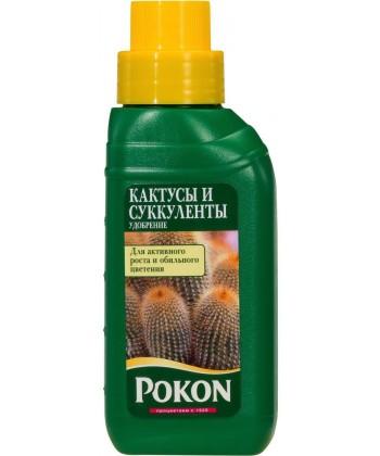 Удобрение для кактусов и суккулентов (Pokon), 250мл