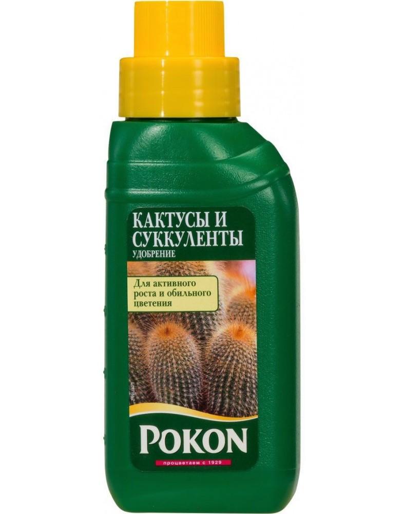 Удобрение для кактусов и суккулентов (Pokon), флакон 250мл