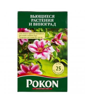 Удобрение для винограда и вьющихся растений (Pokon), 1кг