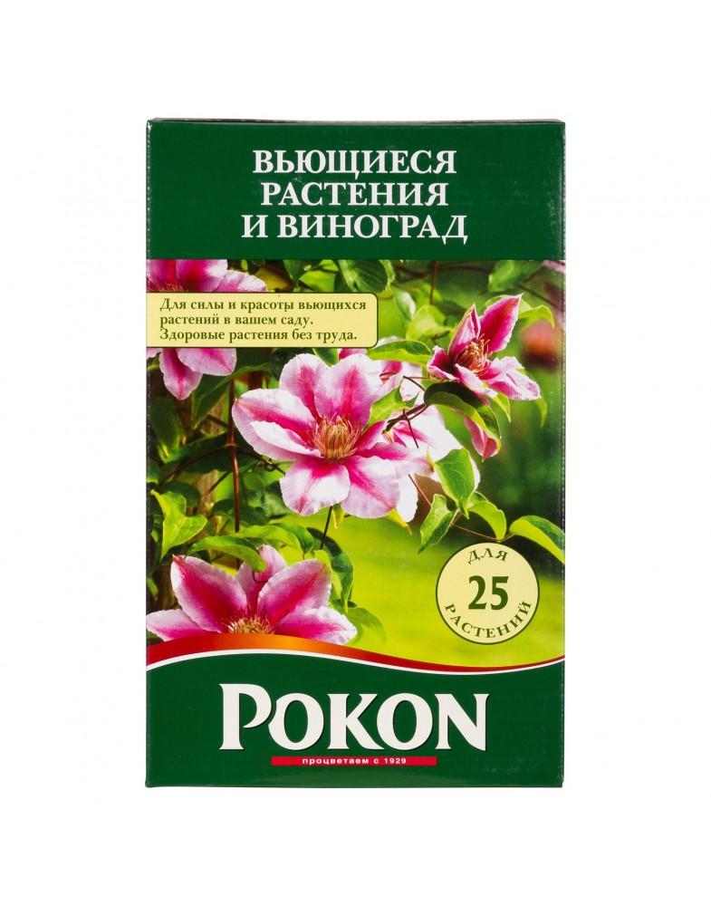 Удобрение для вьющихся и винограда (Pokon), 1кг