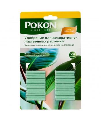 Удобрение для зеленолистных растений (Pokon), палочки 24шт