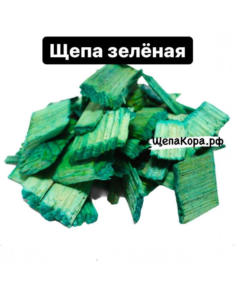 Щепа зеленая