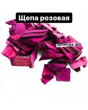Щепа декоративная розовая