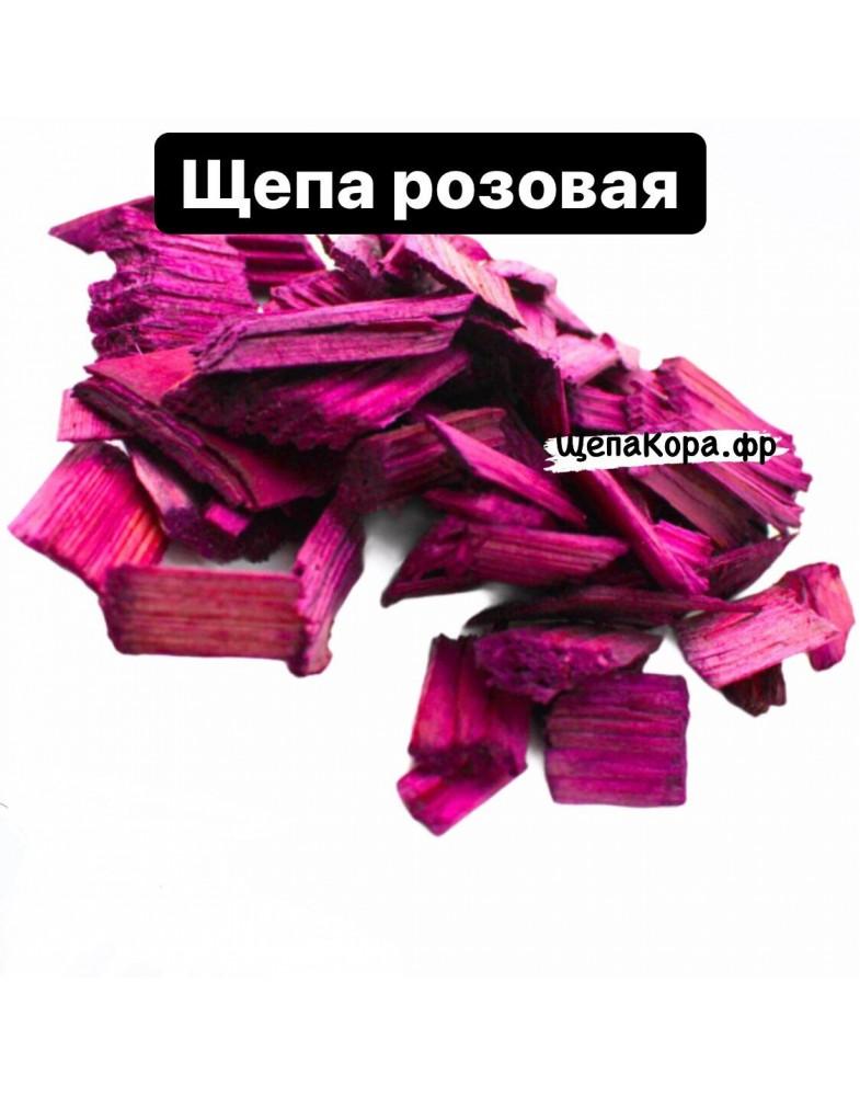Щепа розовая