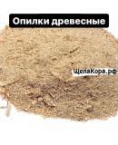 Опилки древесные, 50 л