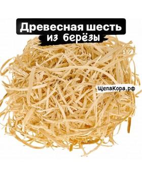 Древесная шерсть из березы, 1 кг