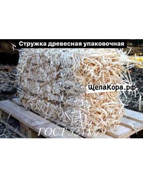 Древесная стружка для упаковки, 10-13 кг