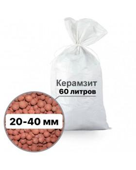 Керамзит 20-40 мм, 60 л