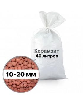 Керамзит 10-20 мм, 40 л