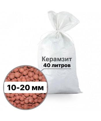 Керамзит 10-20 мм, 50 л