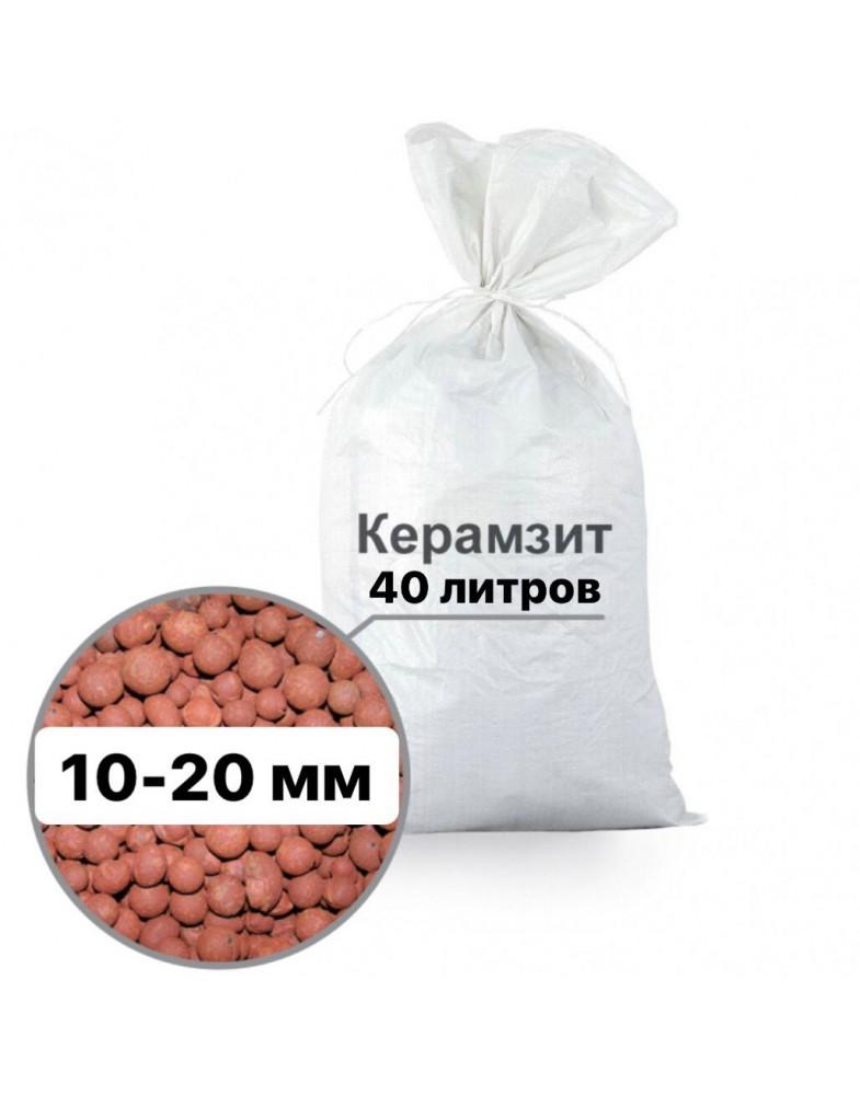 Керамзит 10-20 мм, 40 литров