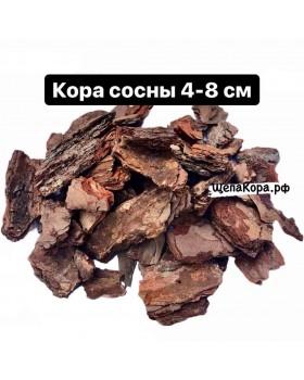 Кора сосны премиум, фр. 4-8 см (средняя)