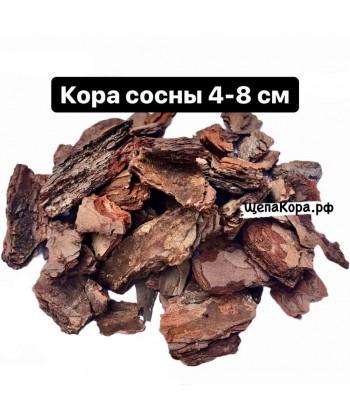 Кора сосны средняя, фр. 4-8 см (премиум)