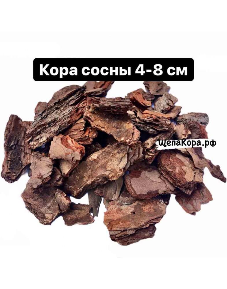 Кора сосны средняя 4-8 см