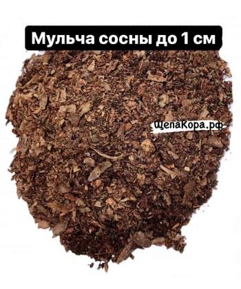Кора сосны гумус, фр. до 1 см