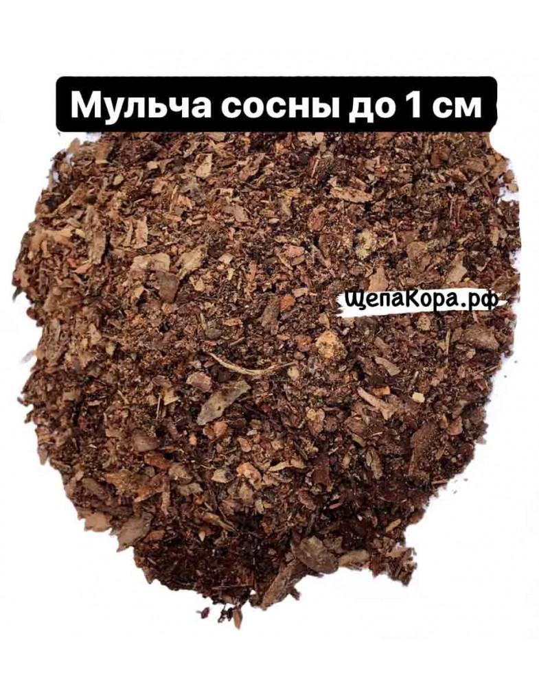 Кора сосны гумус до 1 см