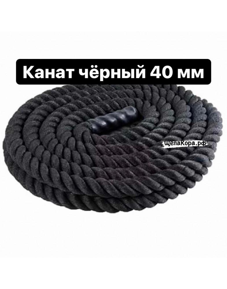 Канат для кроссфита черный
