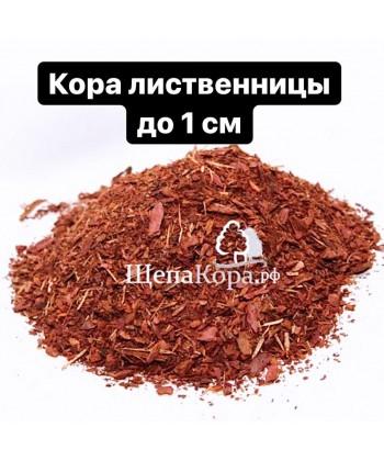 Кора лиственницы, фр. до 1 см (гумус)