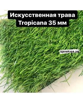 Искусственный газон Tropicana, 35 мм