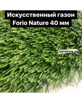 Искусственный газон Forio Nature, 40 мм