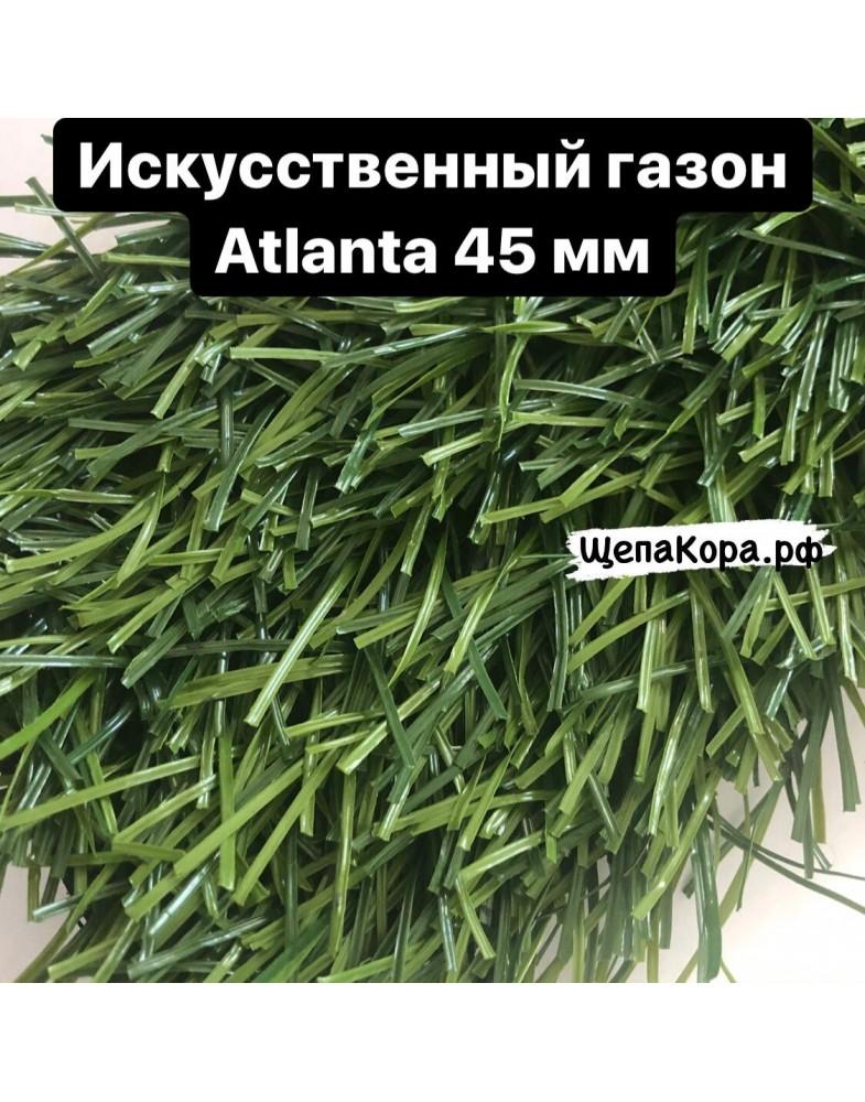 Газон Atlanta 45